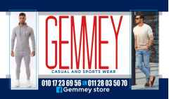 Gemmey General Supplies Office