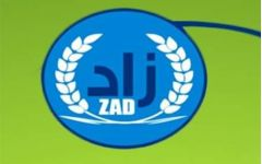 Zad Company Packaging and Packing of Foodstuffs, Trade and Distribution