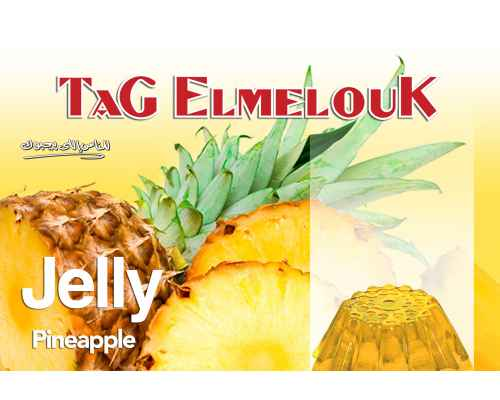 Tag El-Melouk Jelly Pineapple 80G