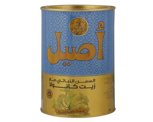 Aseel Trans-Fat Free Vegetable Ghee with Canola Oil