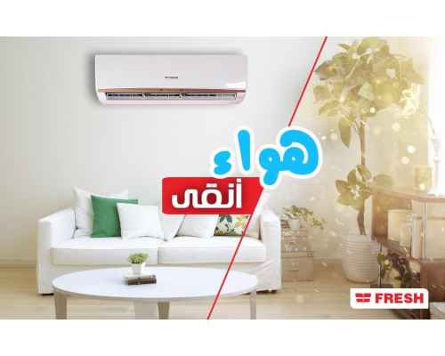 Fresh Air Conditioner Smart Inverter Plus, 3 HP Cool-Heat