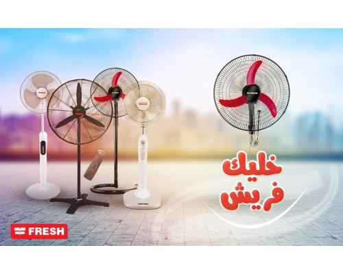Fresh Stand Fan Shabah Remote 18 inch