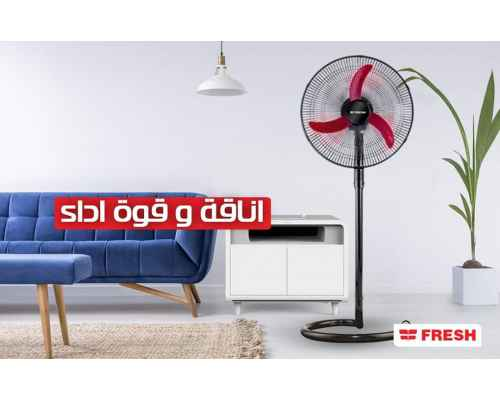 Fresh Stand Fan Shabah Remote 20