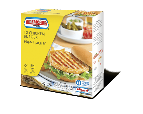 Unbreaded Chicken Burger 12 pecs (678 g)